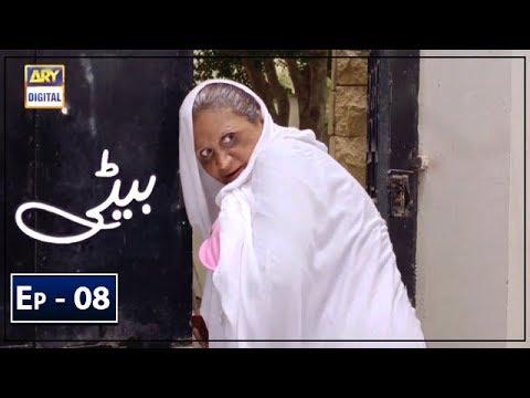 Beti Episode 8 - 1st January 2019 - ARY Digital Drama
