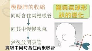 Publication Date: 2014-04-07 | Video Title: 深水埔街坊福利會小學 金禧小小科學家小四電子學習活動四