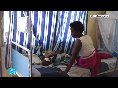 الملاريا مازالت تقتل طفلا كل دقيقتين  - 16:03-2019 / 12 / 4