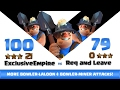 Clash of clans | Exclusive Empire vs Req and Leave | 21:0