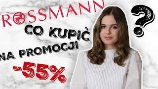 CO WARTO KUPIĆ NA PROMOCJI W ROSSMANIE?   -55%