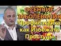 Вебинар по ТФ, 29.10.19, (12:00 Киев \ 13:00 МСК)