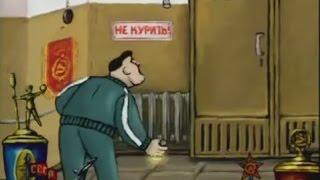 Смешные русские мультфильмы Красные ворота