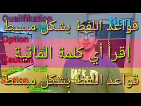 افلام ستيفن سيجال مترجمة بالعربية