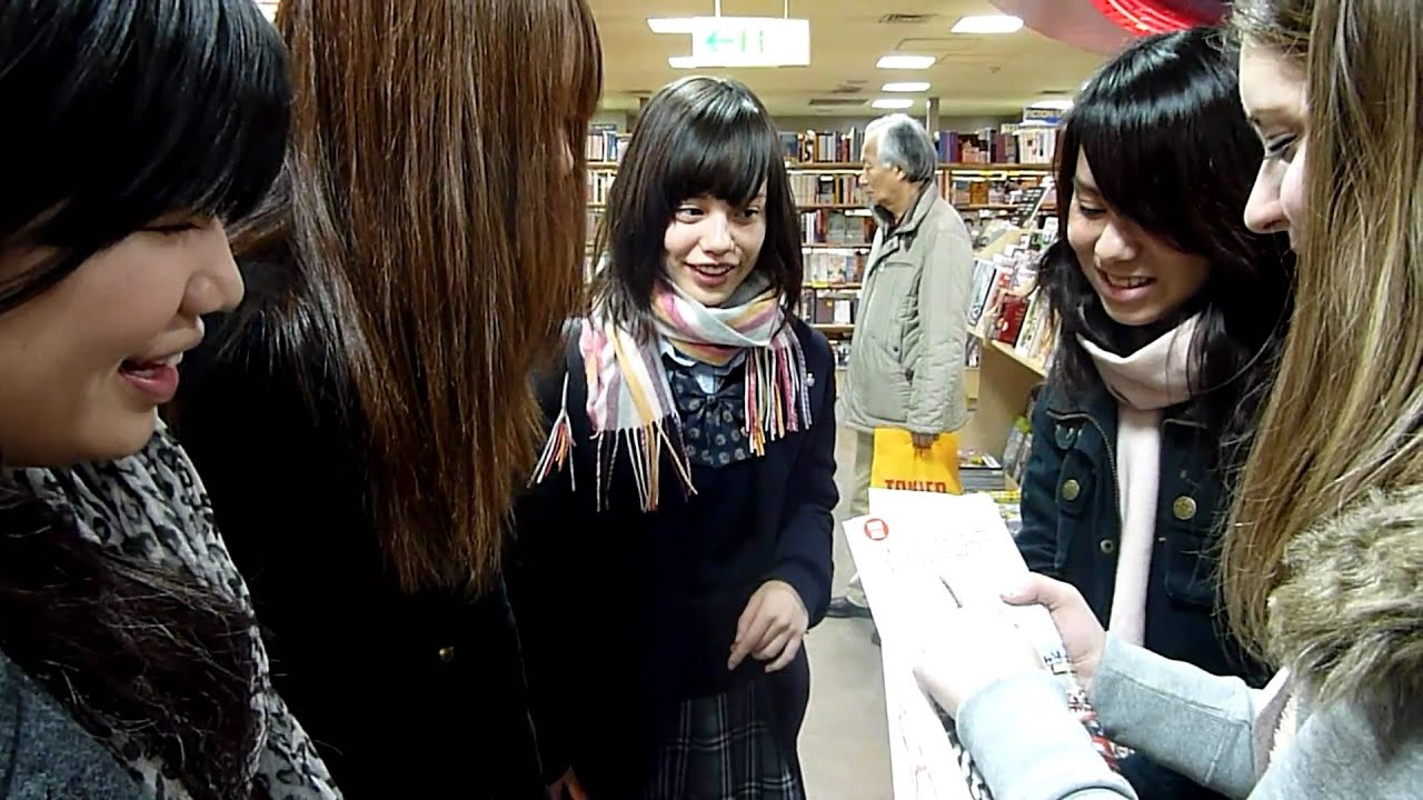 Here are 7 ways to speak japanese fluently st booking blog for Friend in japanese