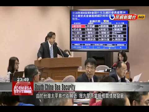 Defense Minister Kao Kuang-chi appears in Legislature, addresses escalating South China Sea tension