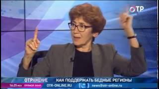 Наталья Зубаревич (22 сентября 2016 )
