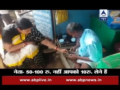 Viral Video: Cabinet Minister Smriti Irani gets slippers fixed by a roadside cobbler, pays