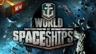 World of Spaceships...