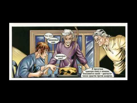Ultimate Spider Man ep2 второй номер комикса Человек-Паук в русской озвучке