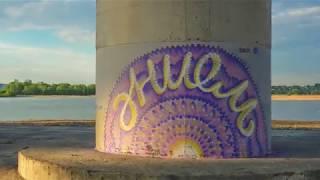 Энием (на татарском- Мама) граффити- поздравление в день рождения
