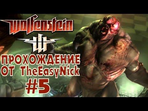 Где скачать игру Wolfenstein: The New Order
