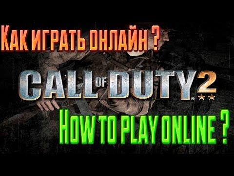 Как играть по сети/онлайн в Call of Duty 2|How to play online in Call Of Duty 2