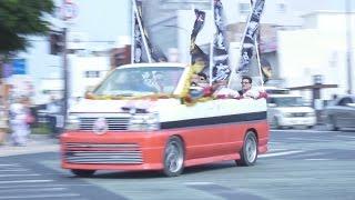 【高画質】2016_荒れた?沖縄の成人式#4 [暴走車両はかなり取り締まり厳しくなった?]
