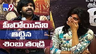 T Rajendar insults Dhansika on stage, leaves her in tears - TV9