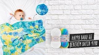Tığ işi ile batik desenli bebek battaniyesi - Batic design of baby blanket with crochet