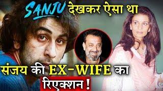 Sanjay Dutt's Ex-Wife Rhea Pillai Shocking Reaction After Watching SANJU