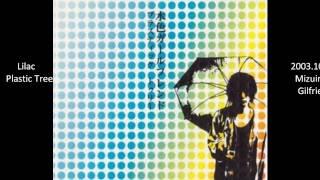 Lilac - Single: Mizuiro Girlfriend - Plastic Tree.