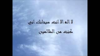 Download Video وقت الزوال الشيخ -- ابن باز رحمة الله MP3 3GP MP4