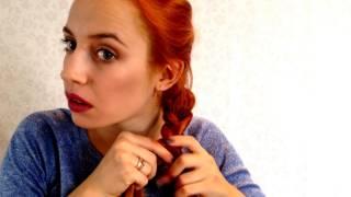 """""""Французская коса, легко и быстро!!)))"""""""