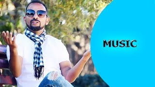 ela tv - Yosief Teklay | 40 - Tehawike Leku - New Eritrean Music 2018 - ( Official Music Video )