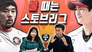 이용규 주장선임+오지환 백지위임 왜?(FA 6차 업데이트)