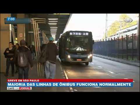 Linhas de ônibus do Terminal Grajaú funcionam normalmente