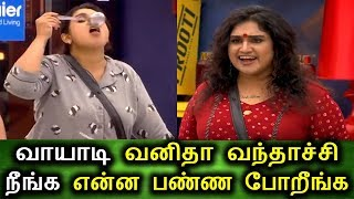 Bigg boss 3 tamil elimination videos / InfiniTube
