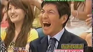 松村邦洋の貴乃花親方 優香の笑いリアクション付き.
