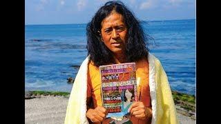 芥川賞作家で、お笑いコンビ・ピースの又吉直樹が主演を務めたサバイバ...