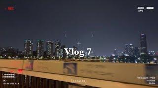 Vlog 7 |일상브이로그|주말|닭한마리 만들기|조깅하…