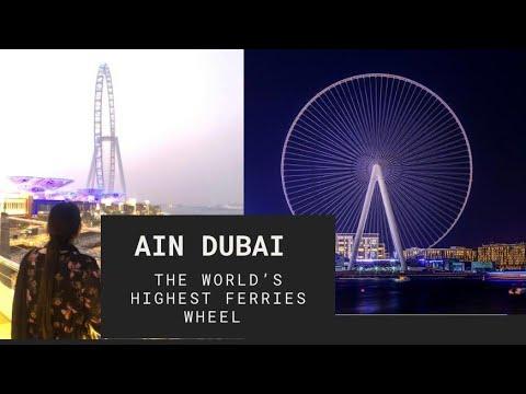 Blue Water Island Dubai | Walk Tour Ain Dubai ( World's Tallest Ferris Wheel  )| Ain Dubai Vlog |