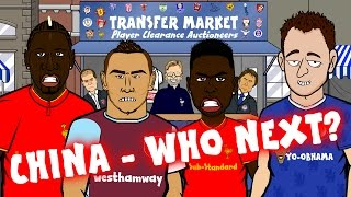 PAYET TO CH NA STURR DGE To CH NA TERRY To CH NA Transfer Market   Episode 1