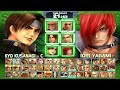King of Fighters Maximum Impact Regulation A All Characters [PS2]