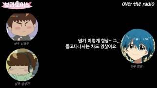 오더라 49회中_성우들의 목관리