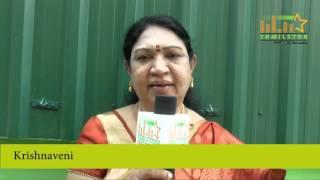 Krishnaveni At Marappachi Movie Press Meet