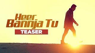 Song Teaser ► Heer Bannja Tu | Amc Aman Ft Saddvi Bajaj | Releasing on 16 February 2018