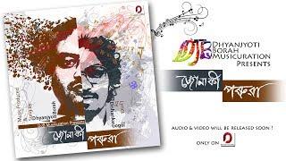 Junaki Poruwa (PROMO} - DHYANJYOTI BORAH | Dishanka Gogoi | Sasanka Samir | New Assamese Song 2018