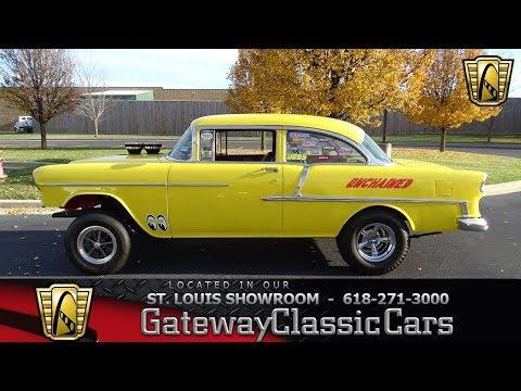 #7549 1955 Chevrolet Bel Air Gasser - Gateway Clasic Cars of St. Louis