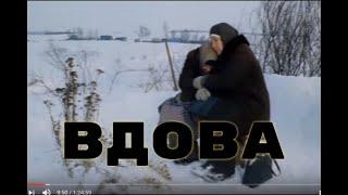ВДОВА.Стихи Людмила Бабкина, музыка, исполнение Ирена Шемис.