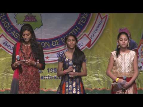 Alupannadi Unda by Kirti at - 2017 Tantex- Swaramanjari, WINNERS Singing Medley