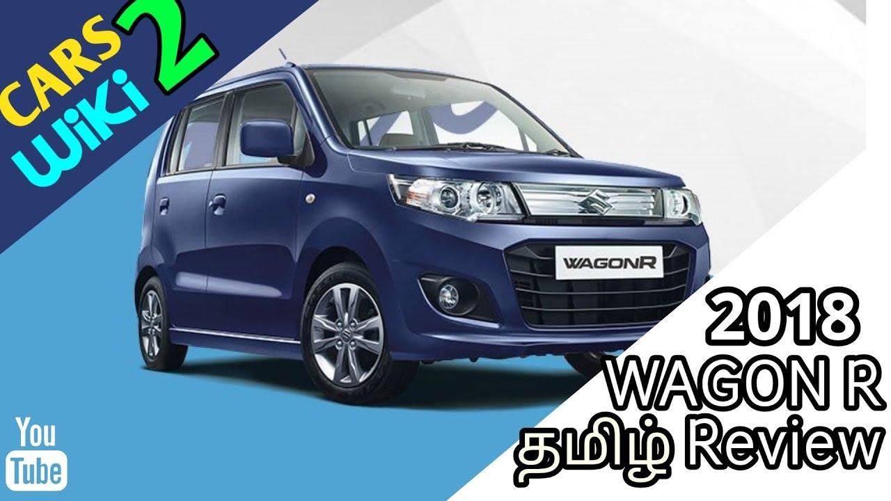 2018 Wagon R தமிழ் Review