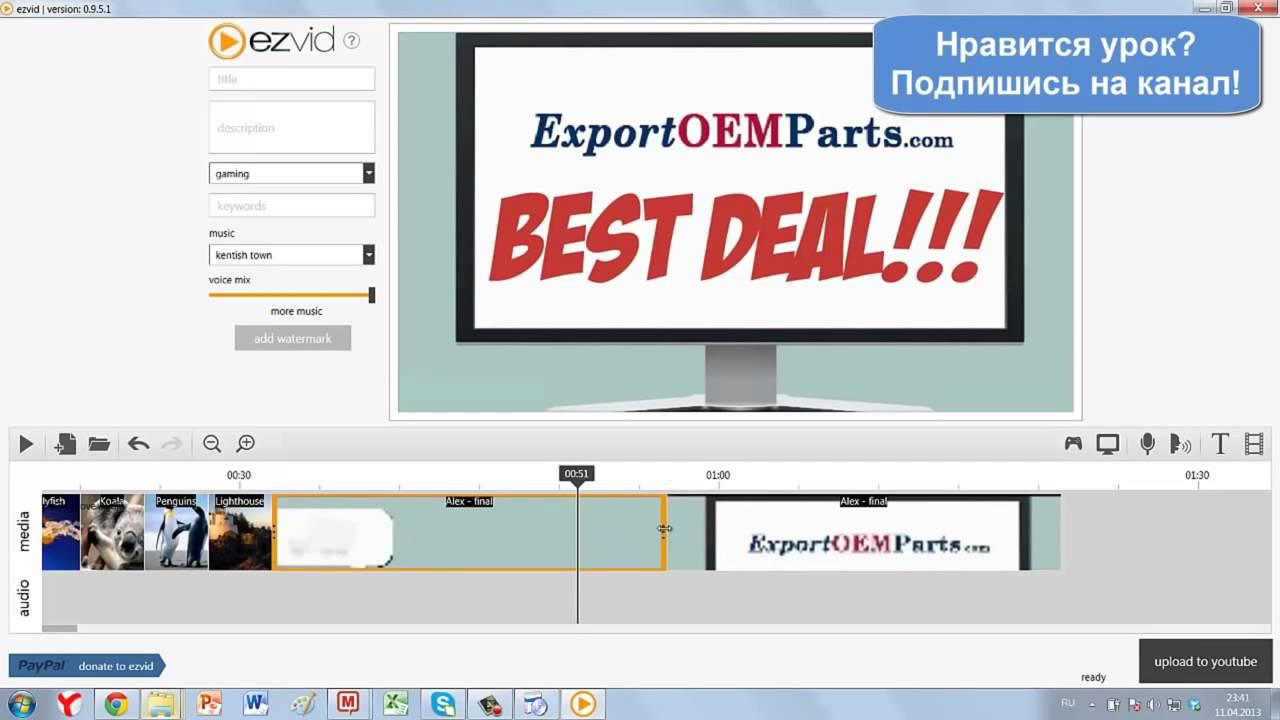 Программа для редактирования видео мр4 скачать бесплатно