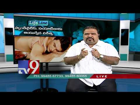 Spondylitis, Sciatica || Ayurvedic treatment || Lifeline - TV9