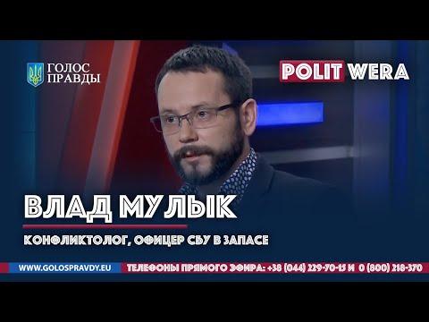 Почему Украина станет