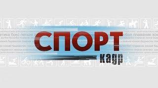 "Фанаты ""Торпедо"" кормили легионеров"