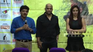 """Barefoot to Goa"" Movie 2015 Trailer Launch Event Full Video"