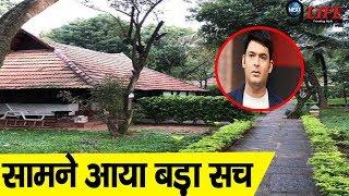 Kapil Sharma आश्रम में गुजार रहे हैं जिंदगी ? ये है बड़ी वजह   Kapil Sharma in Ashram