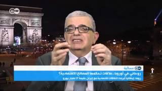 فرنسا وبناء الثقة مع طهران