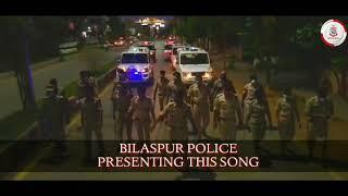 बिलासपुर पुलिस ने रैप सांग के माध्यम से किया अपील